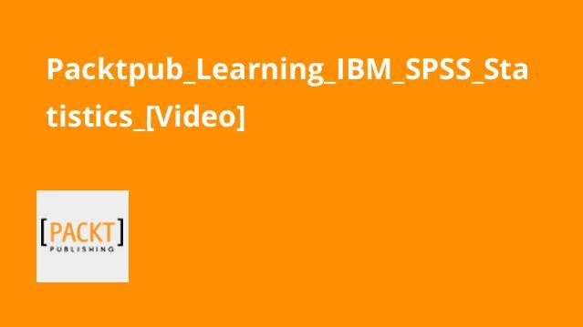 آموزش نرم افزار تحلیل آماریIBM SPSS Statistics